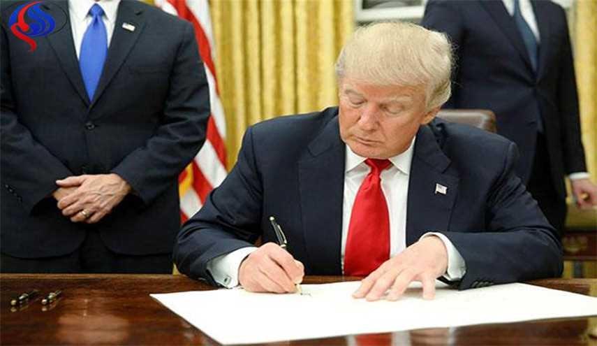 989883 - آیا تحریمهای آمریکا موجب فروپاشی دلار خواهد شد؟