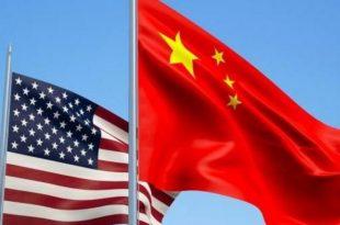 000 1jx3lx 0 310x205 - توافقنامه تجارت بین چین و آمریکا تا پایان ماه دسامبر تکمیل می شود