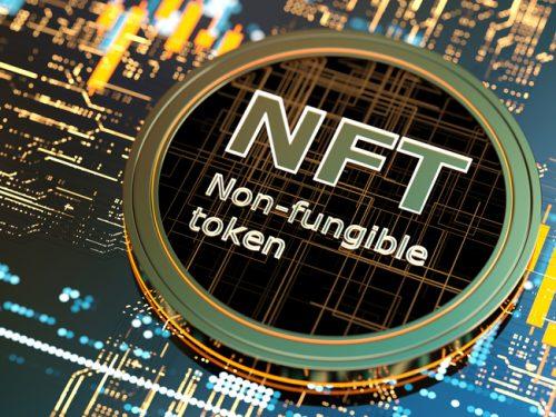 NFT چیست